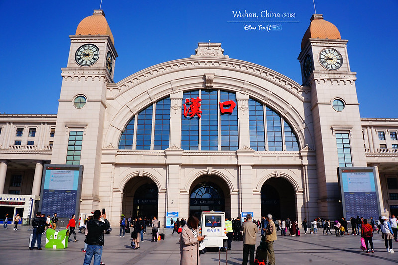 2018 China Wuhan Hankao Railway Station