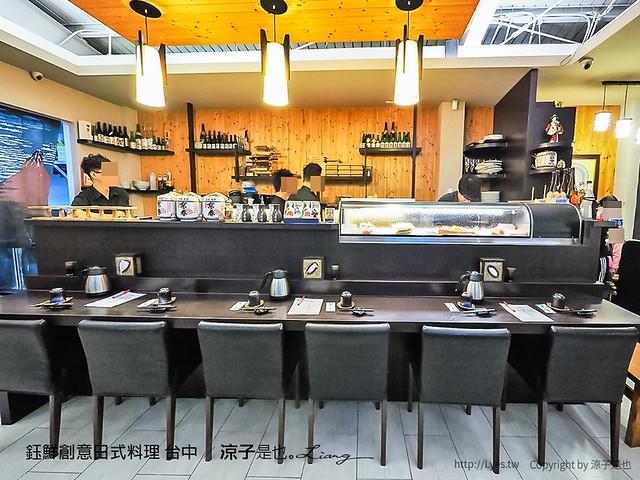 鈺鮮創意日式料理 台中 33
