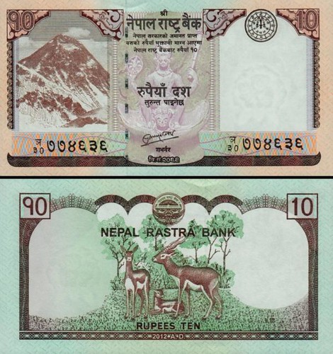 10 nepálskych rupií Nepál 2012, P70