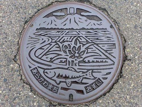 Arakawa Nigata, manhole cover (新潟県荒川町のマンホール)