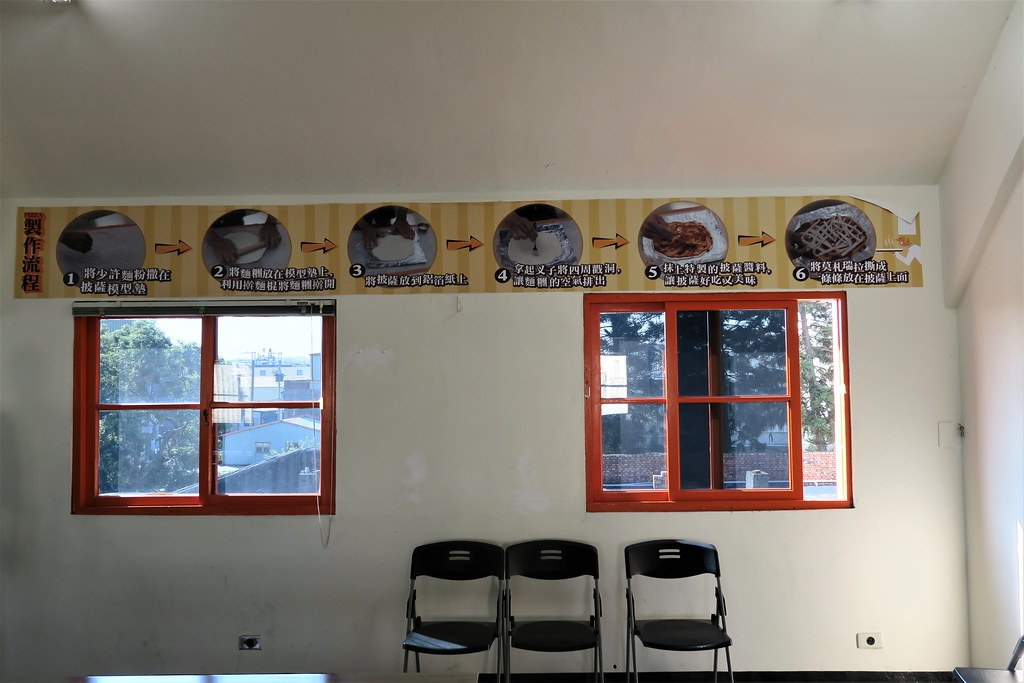 竹南奶酪觀光工廠 (30)
