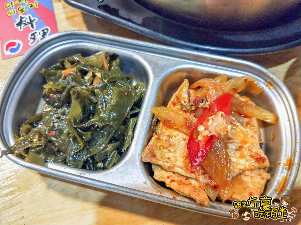 大叔韓式料理-7