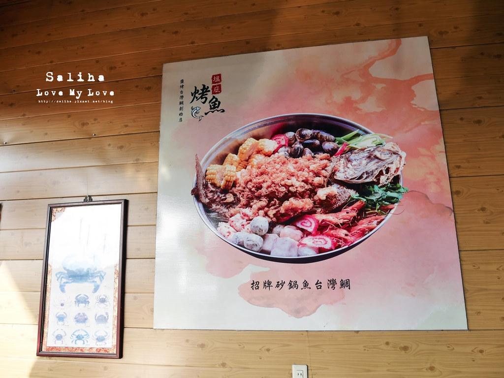 宜蘭礁溪好吃必吃美食餐廳推薦塭底烤魚 (5)