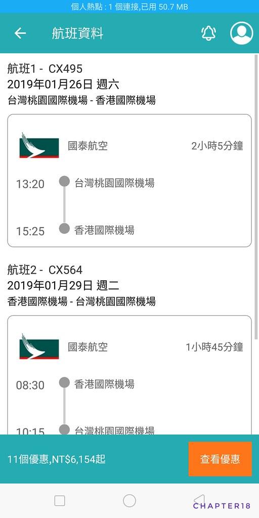 Screenshot_2019-01-20-15-44-17-96-01
