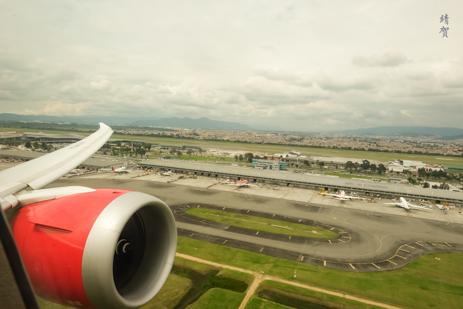 Take-off from BOG