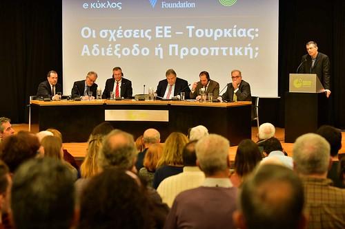 CS0_4305_20.11.2018: «Οι σχέσεις ΕΕ – Τουρκίας: Αδιέξοδο ή Προοπτική;»