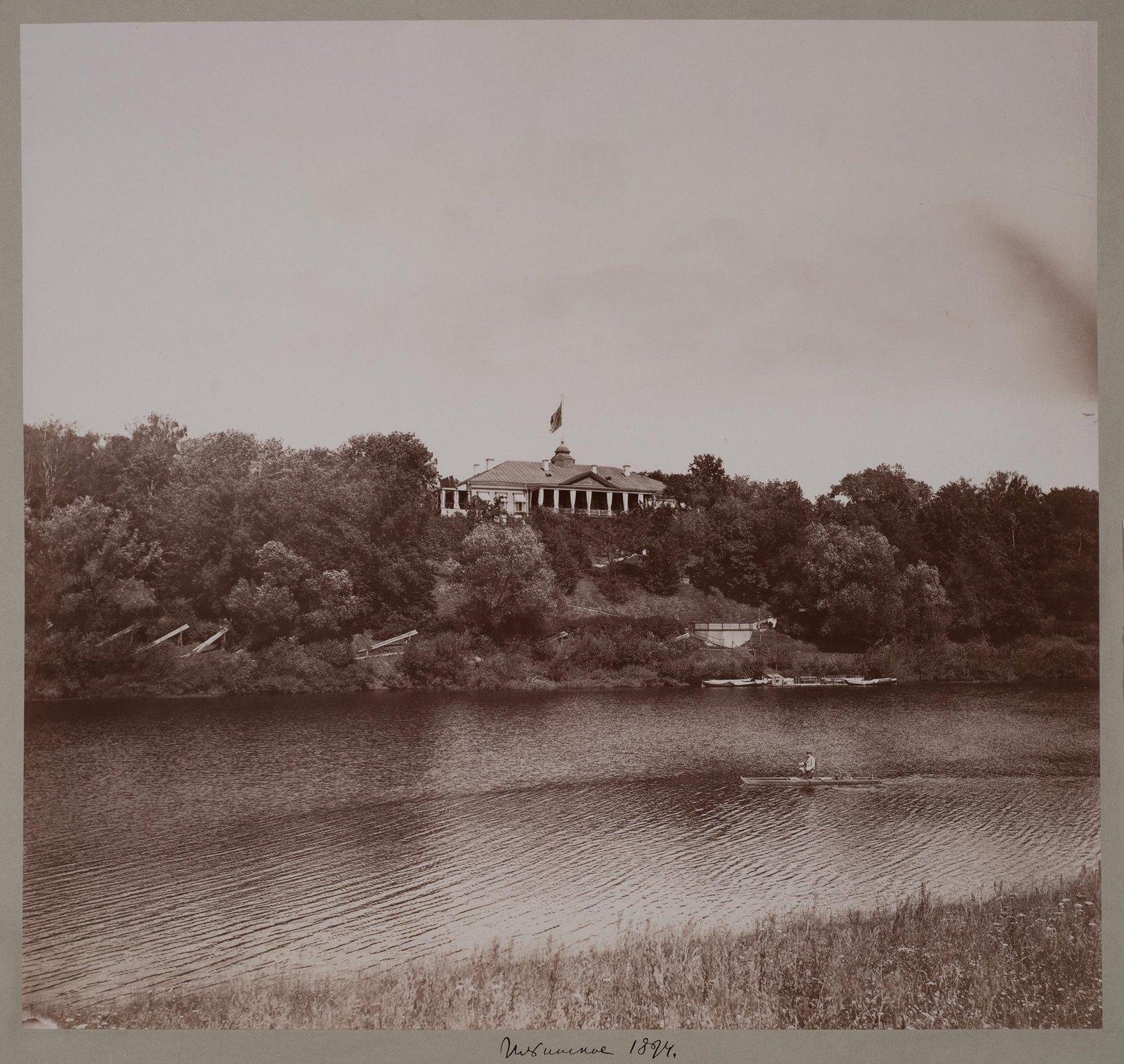 1894. Вид дома в Ильинском из-за реки
