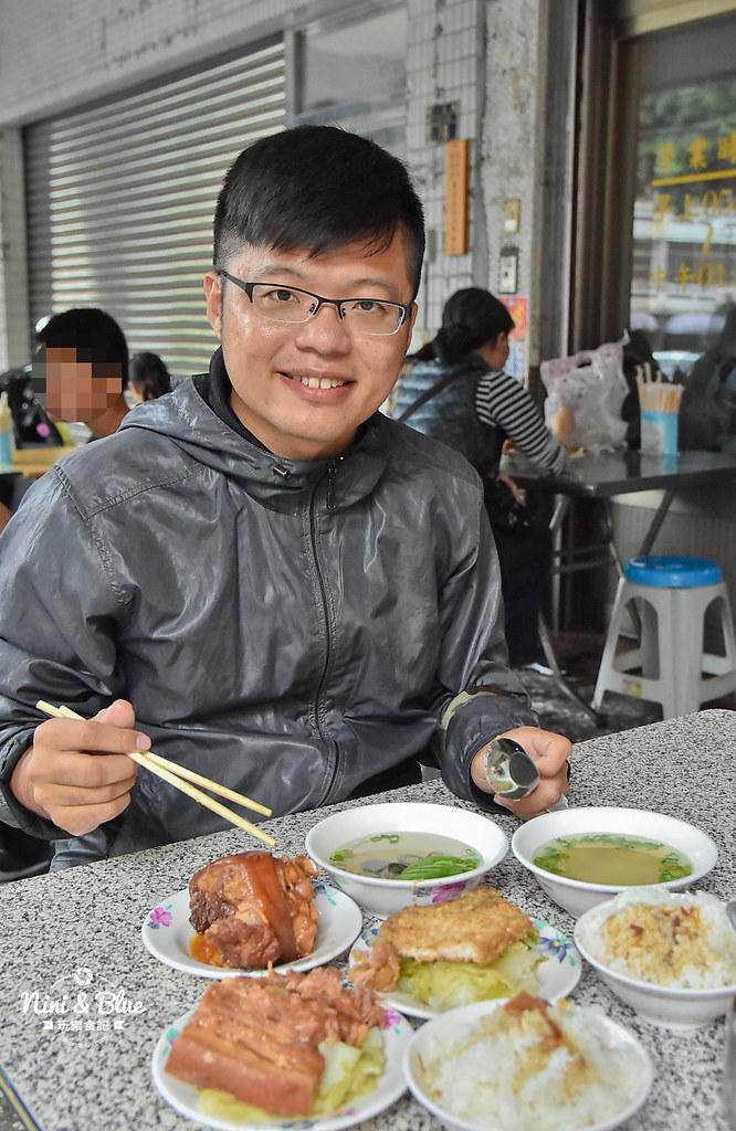 魯肉賴.豐原爌肉飯10