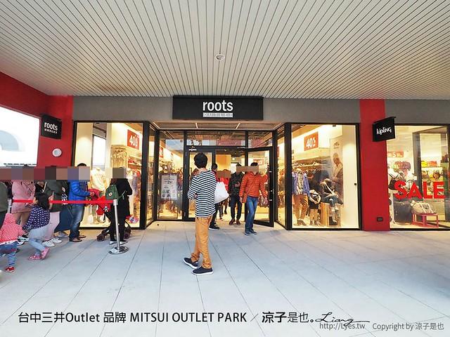 台中三井Outlet 品牌 MITSUI OUTLET PARK 22