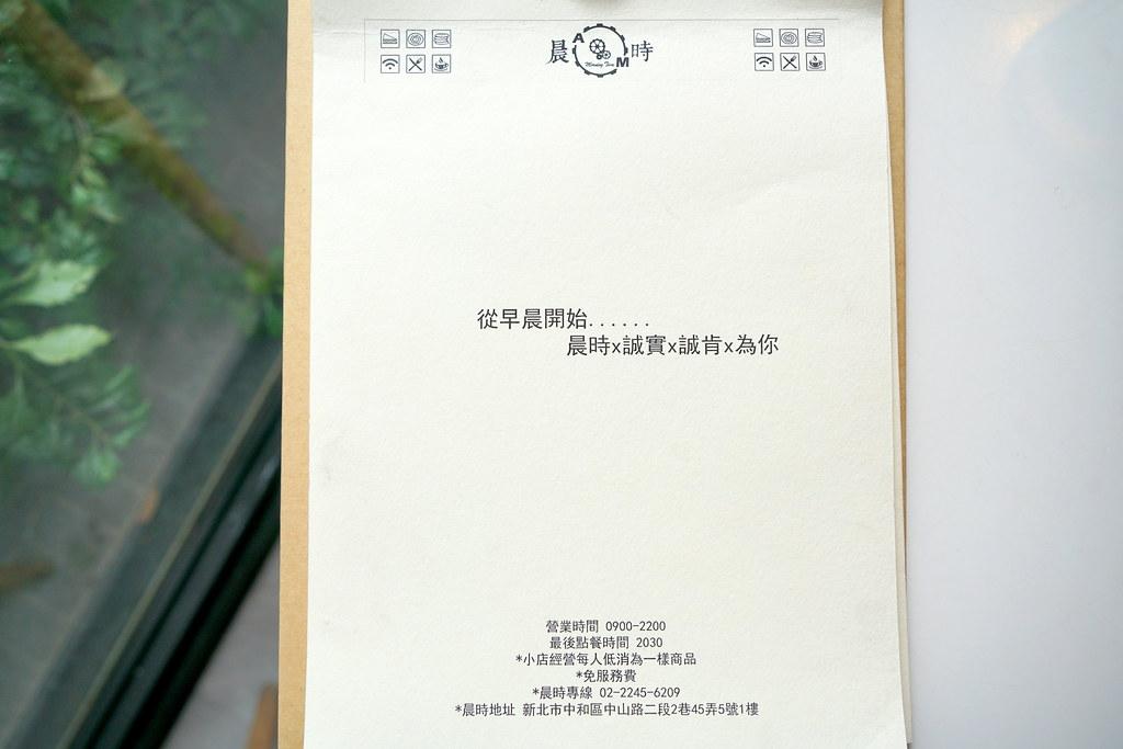 DSC00629