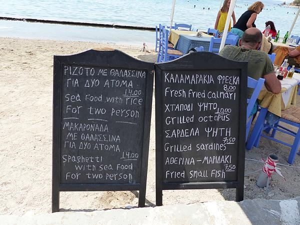 menu sur la plage d'Égine