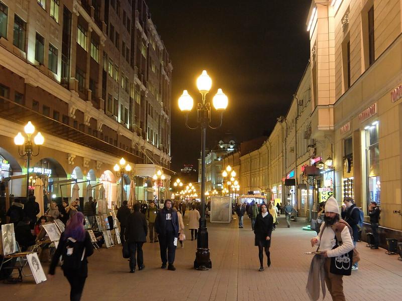 Москва - Старый Арбат