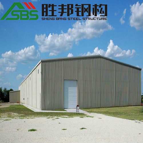 sbs prefabricated steel structure