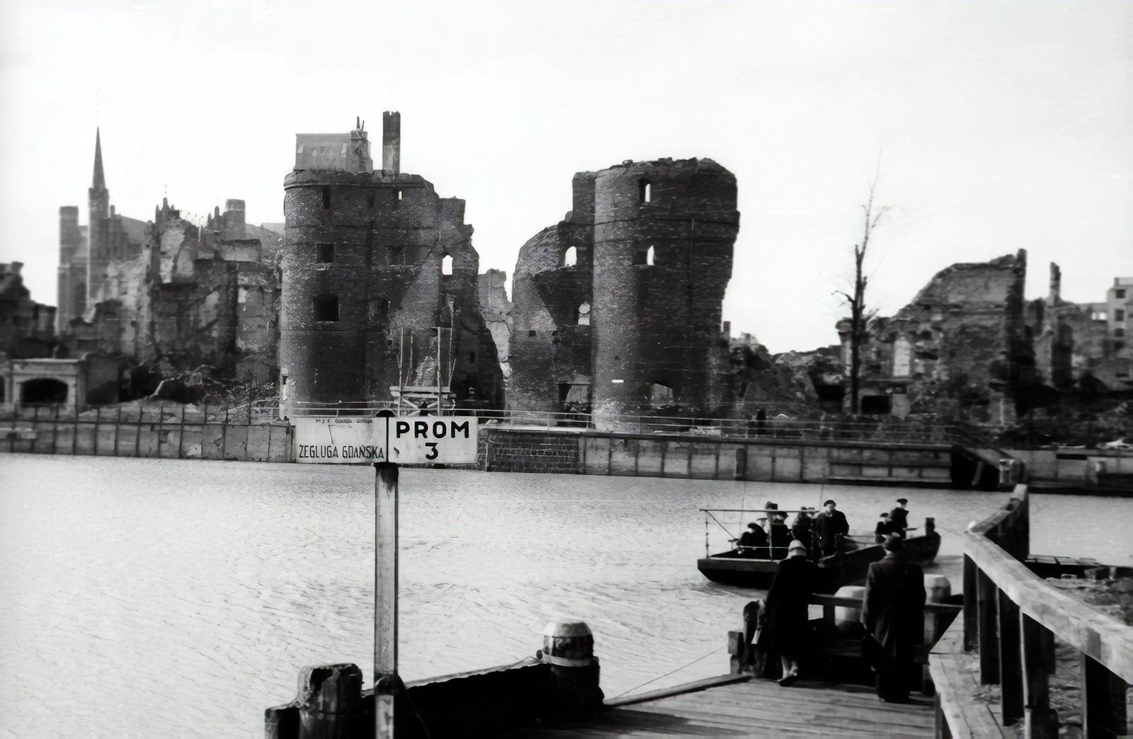 Гданьск. 1945.