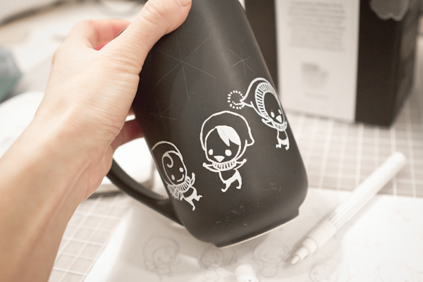 Create your own design with DavidsTea