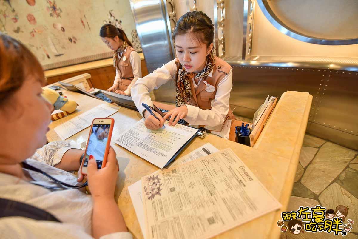 香港迪士尼探索家度假酒店-26