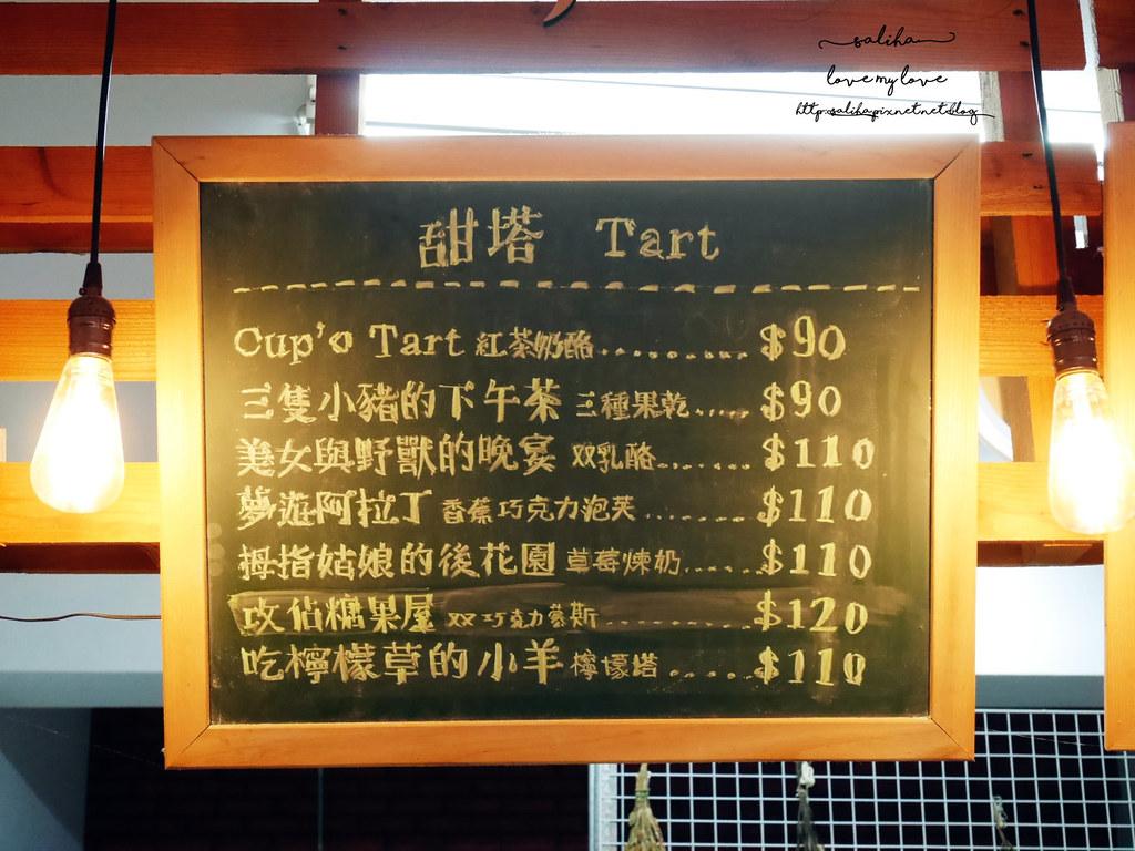 台北士林站下午茶Cupo Story 故事點心坊好吃蛋糕甜點咖啡婚禮小物價位價錢menu價格菜單 (5)