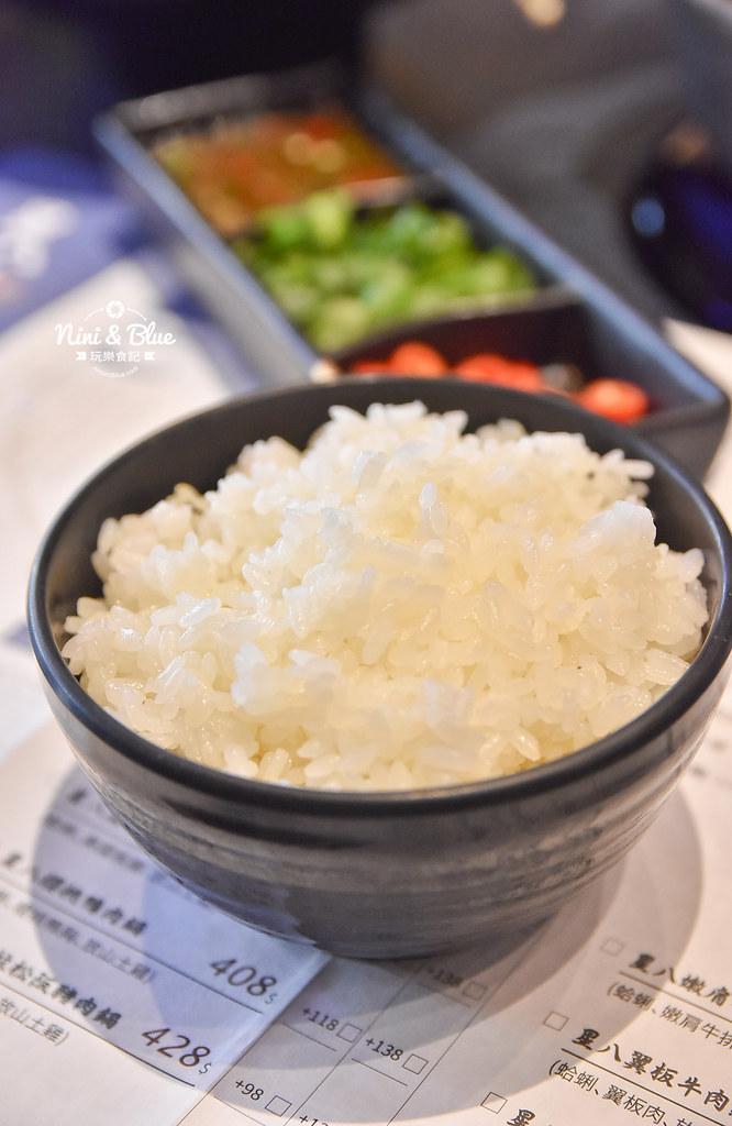 台中大里火鍋推薦 星八鍋 菜單 剝皮辣椒20