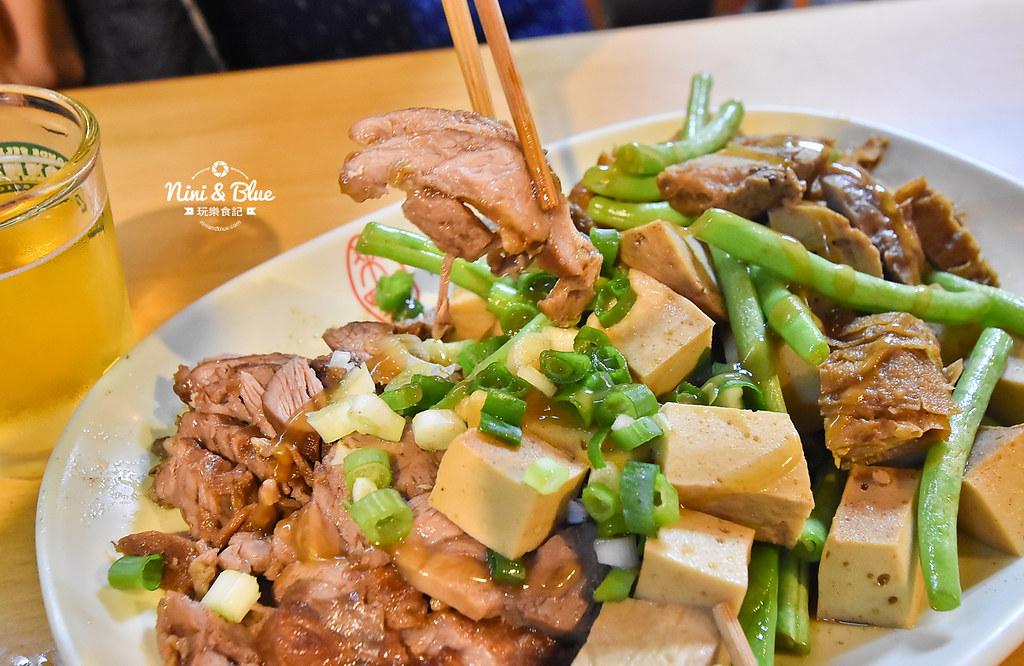 台東美食小吃 來點感性滷味 天后宮 米豆文旅09