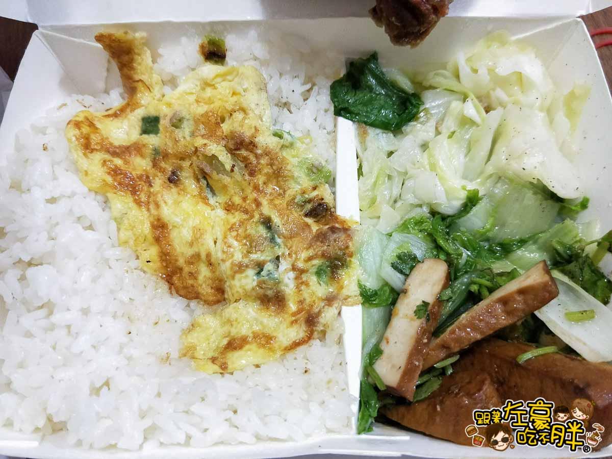 澄園中式快餐-3