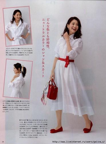 стиль японских женщин журналы