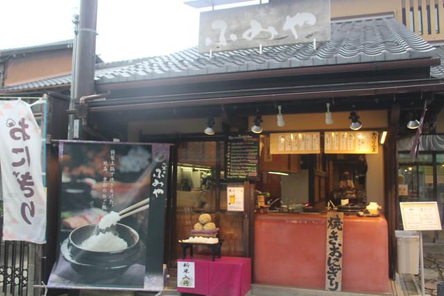 ginkakuji-sando021