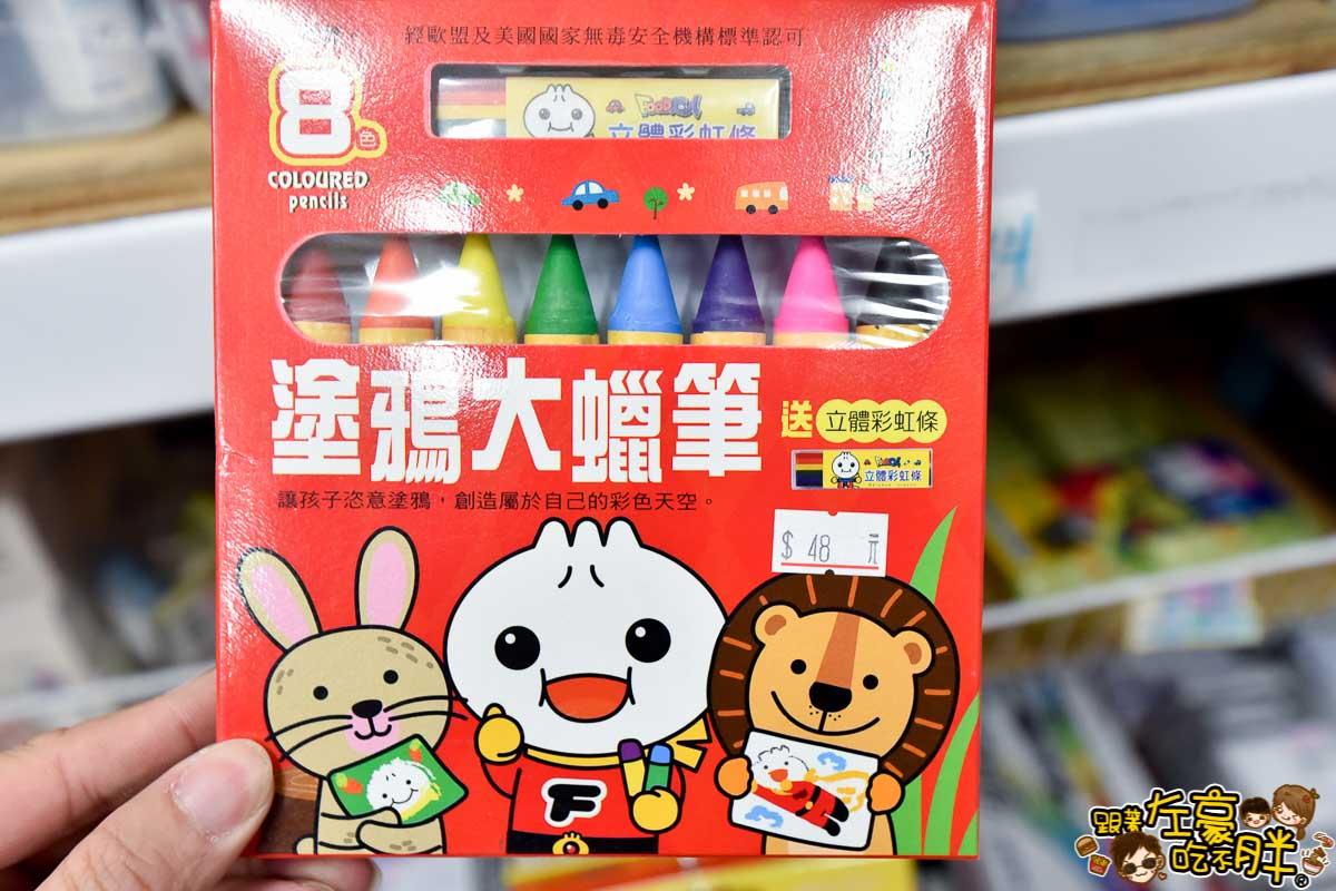 亞細亞toys批發家族鳳山店-105