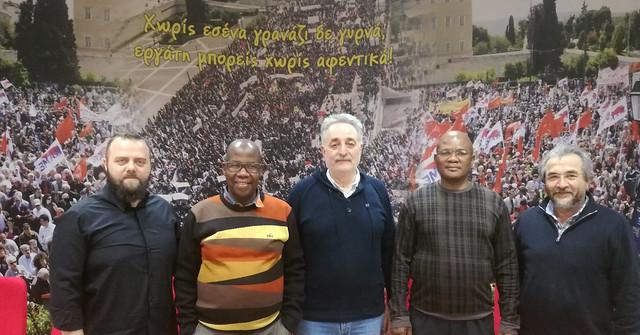 Συνάντηση ΠΑΜΕ - Ομοσπονδίας Ανθρακωρύχων NUM Ν.Αφρικής
