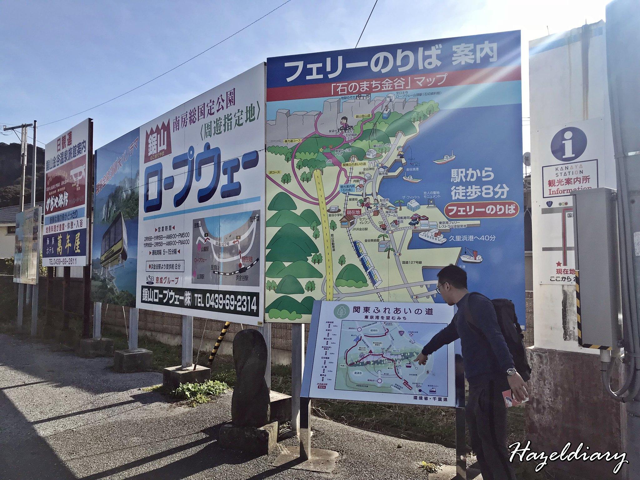 hama kanaya-Mount Nokogiriyama