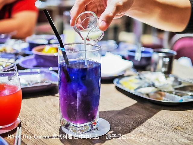 NARA Thai Cuisine 泰式料理 台中中友店 26