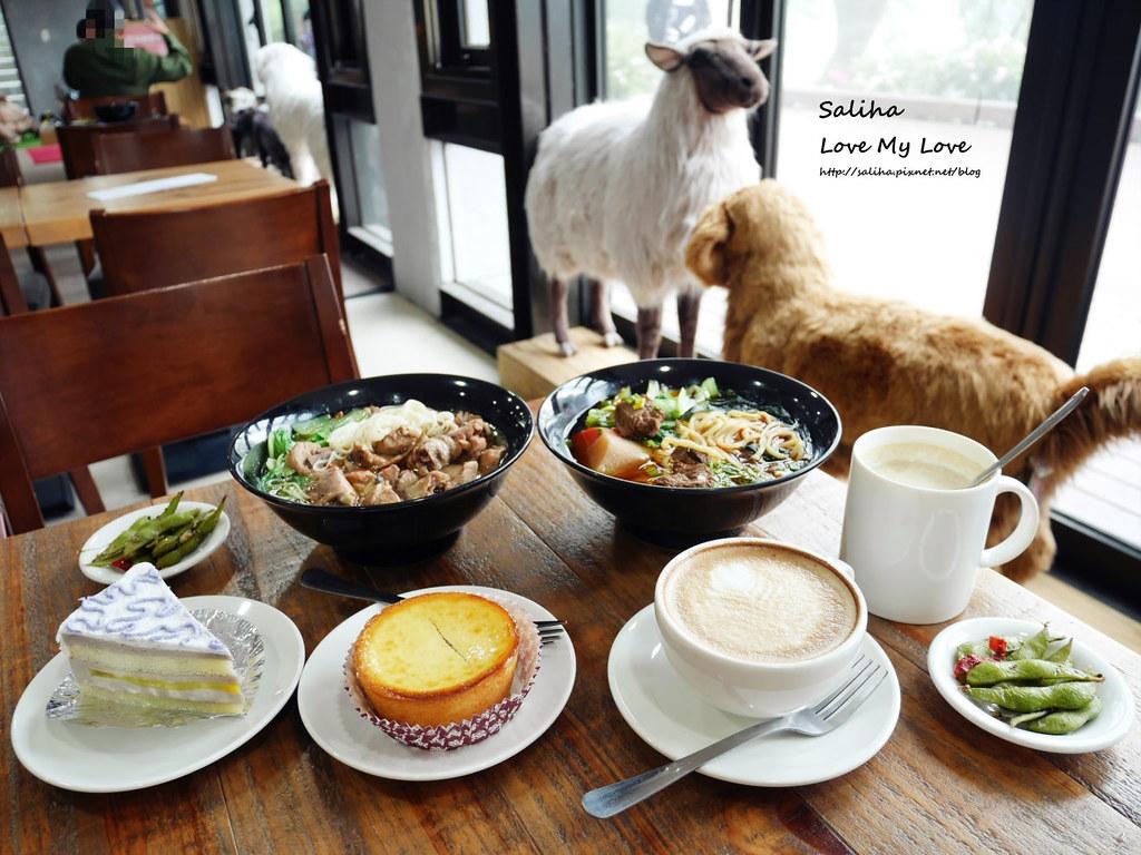 台北陽明山遊客服務中心竹子湖附近景點不限時餐廳咖啡廳下午茶推薦石尚自然探索屋 (8)