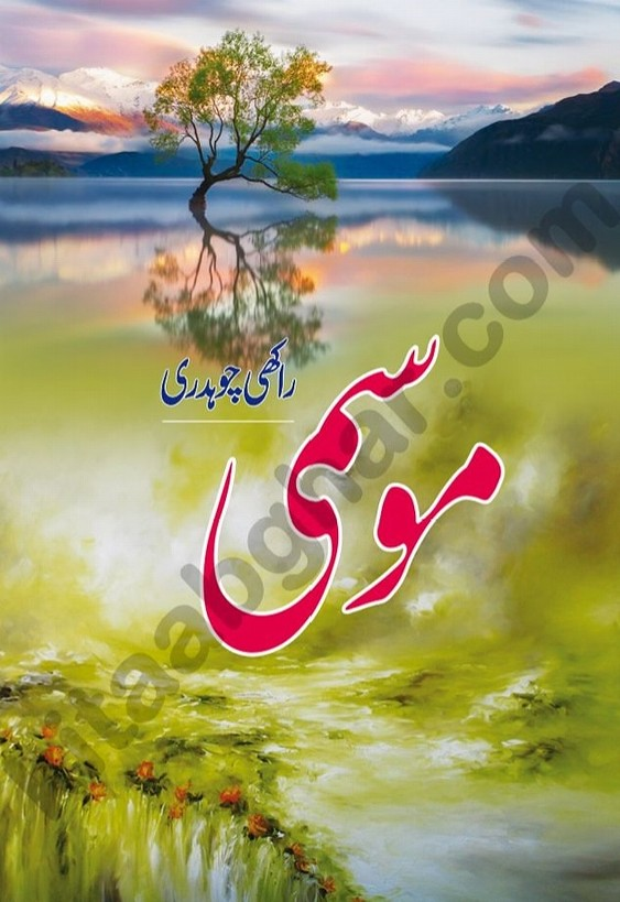 Mosmi Complete Novel By Rakhi Chaudhary