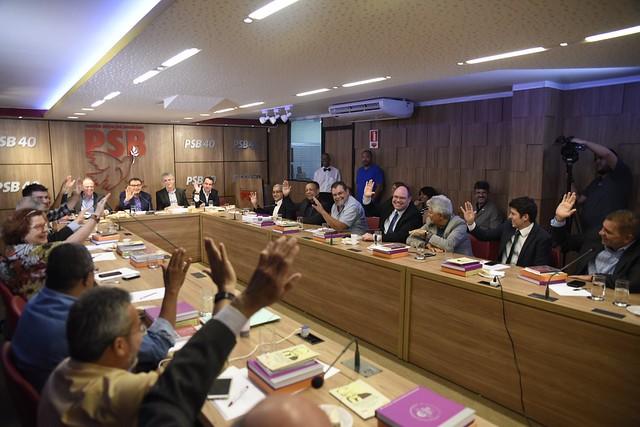 Reunião do Conselho Curador da FJM - 17/12/2018