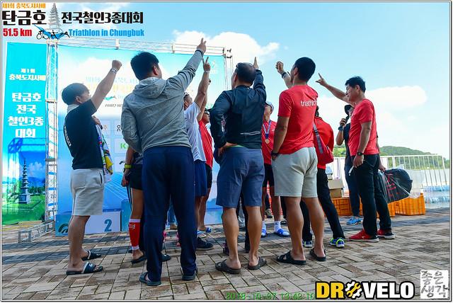 제1회 충북도지사배  탄금호 철인3종대회