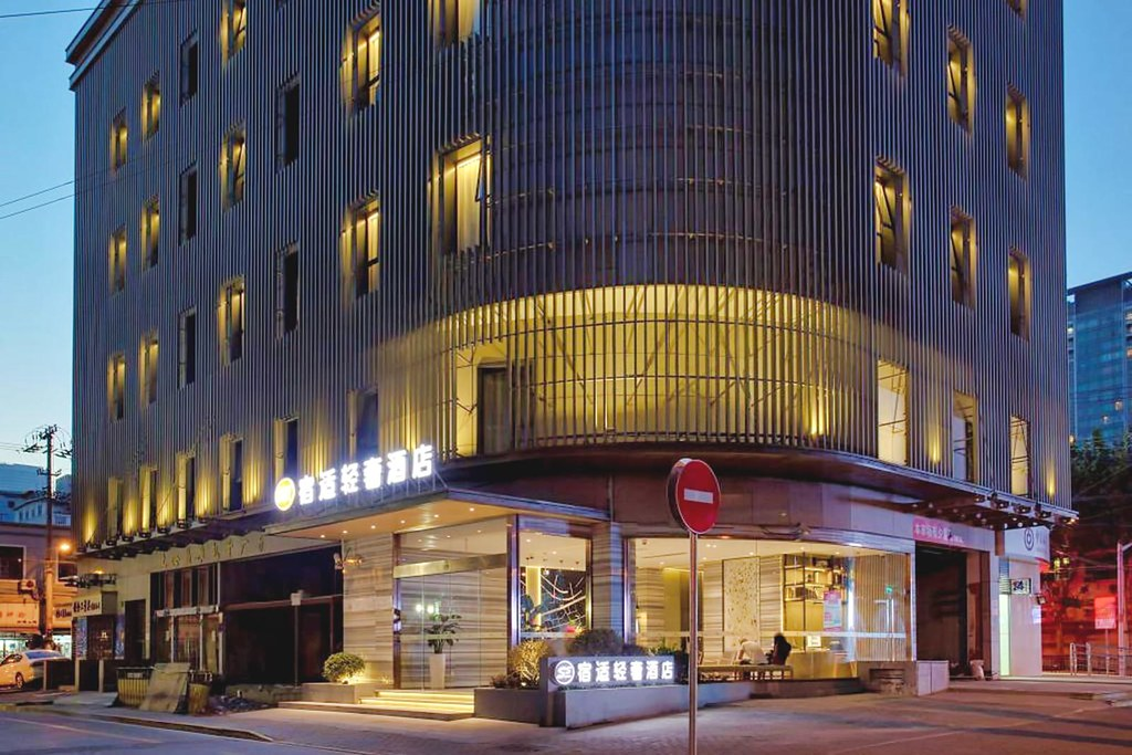 Ss Hotel People Square Shanghai 1