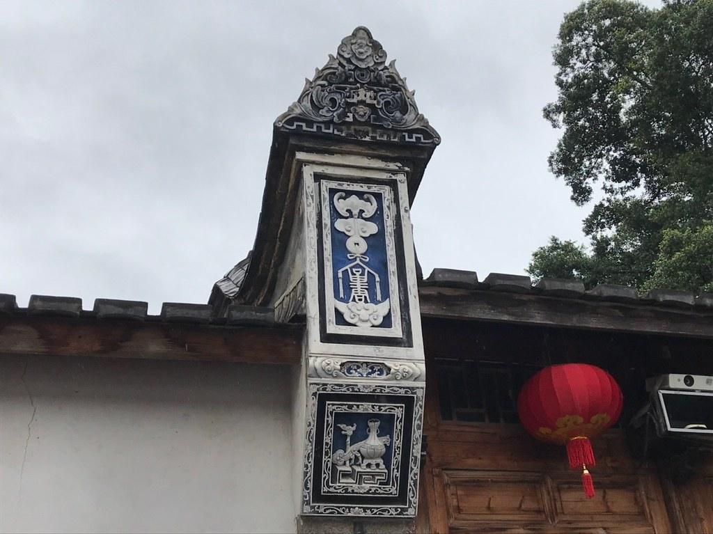 20181209 福州三坊七巷_181212_0031