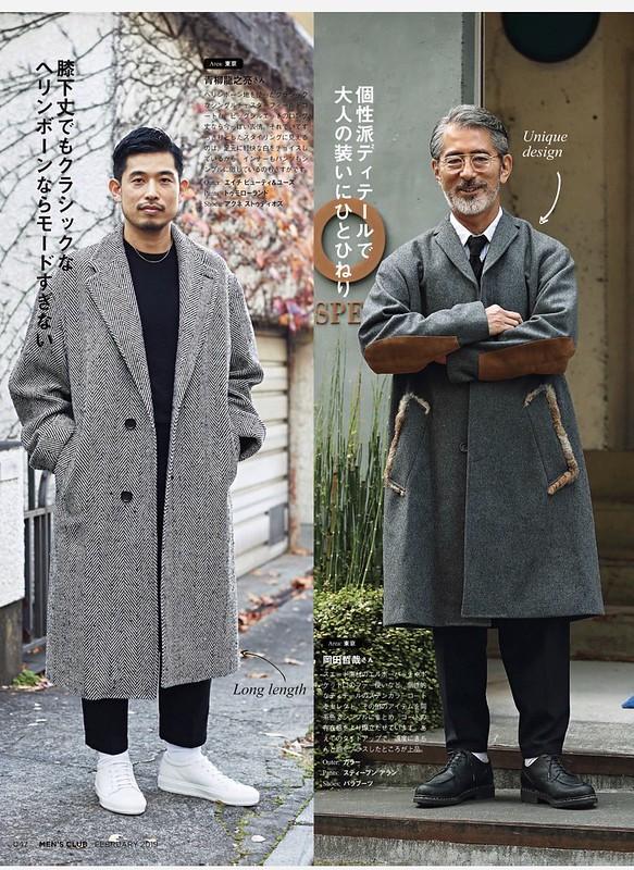 Как одеваются мужчины в Японии