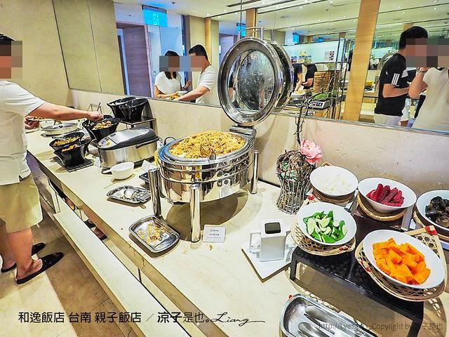 和逸飯店 台南 親子飯店 105