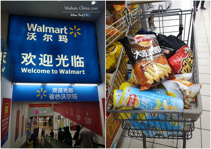 2018 China Wuhan Walmart Supermarket