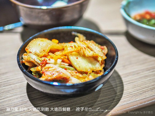 涮乃葉 台中 火鍋吃到飽 大遠百餐廳 49
