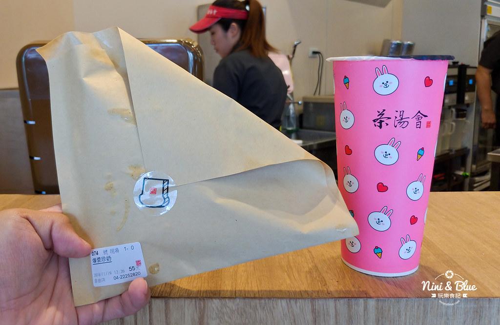 茶湯會.熱壓吐司06