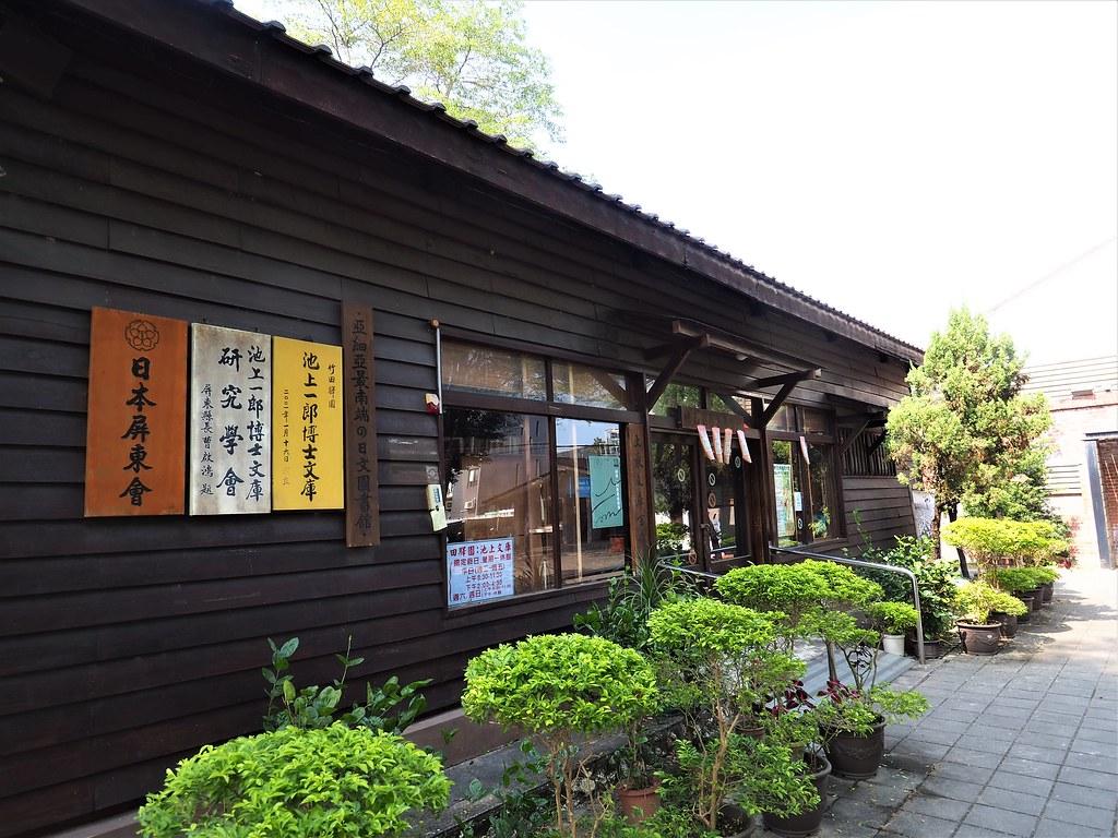 竹田驛站 (7)