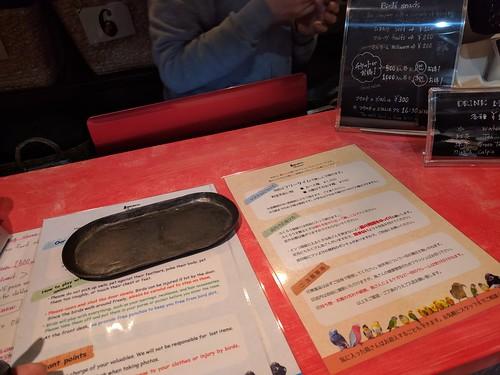 鳥のいるカフェ浅草店