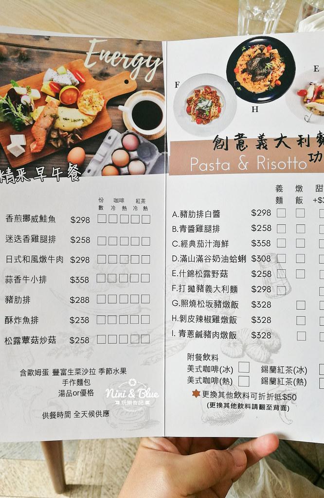 采咖啡 菜單menu 台中國美館綠園道早午餐01