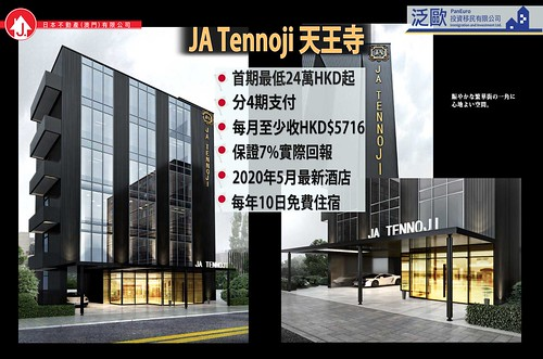 Ja Tennoji-01