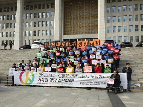 20181205_정치개혁공동행동_야3당농성지지연동형비례대표제도입촉구기자회견 (1)