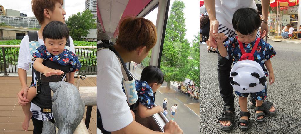 TOKYO ZOO上野動物園(兩光媽咪柳幼幼) (7)