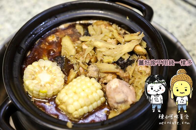 台北薑母鴨,新莊月明薑母鴨,月明薑母鴨,月明薑母鴨菜單 @陳小可的吃喝玩樂