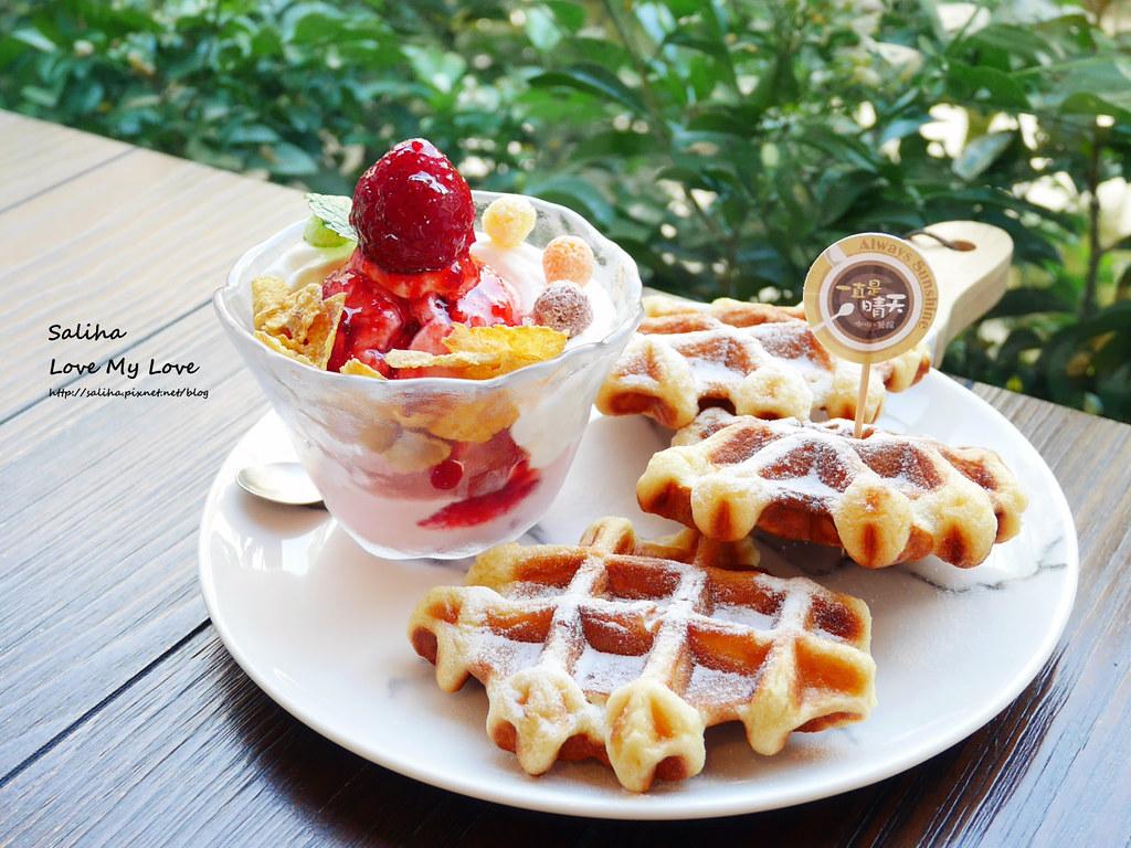 台北中山站咖啡廳下午茶推薦一直是晴天浮誇系夢幻飲料甜點鬆餅咖啡 (5)