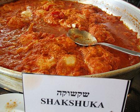 ISRAELE Shakshuka nome difficile, Canon IXUS 160